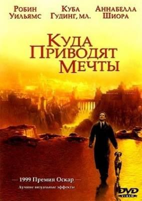 http://kinozad.ucoz.ru/images/100466294.jpg