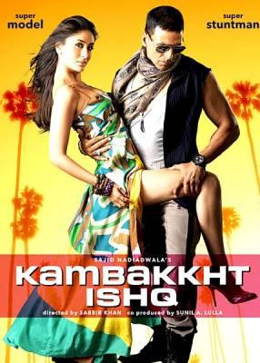 Невероятная любовь / Kambakkht Ishq S28847667