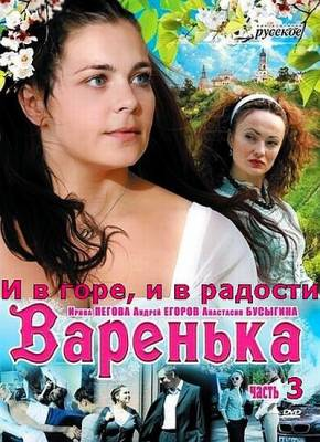 http://kinozad.ucoz.ru/images/21/s69152246.jpg
