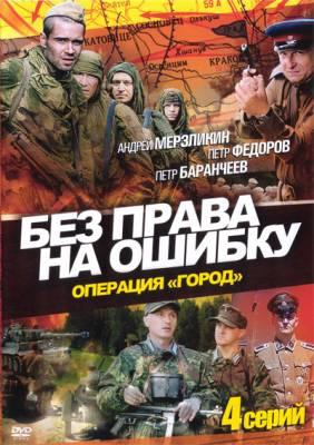 ТВ Каналы для комплектов на Рус и Укр языке