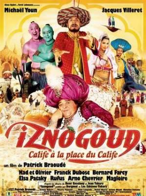 Изноугуд или Калиф на час (2005)