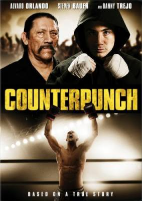 ��������� / Counterpunch